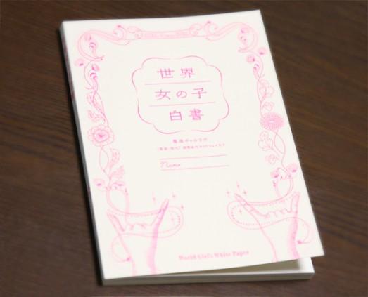 blog_130912②